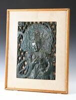 Old Vintage Buddhism Lesin Cast Plaque -Nara Art Buddha Plaque- 仏陀