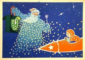 1961 Postcard Astronaut Rocket Ded Moroz New Year Russian Propaganda Cosmos