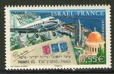TIMBRE 4299 NEUF XX LUXE - 60 EME ANNIVERSAIRE DU 1ER VOL ISRAEL - FRANCE