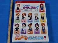 JAPAN Tokimeki Memorial 4 Complete Guide Konami book