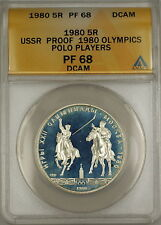 1980 Proof USSR Olympics Polo Players 5R Silver Coin ANACS PF-68 DCAM (A)