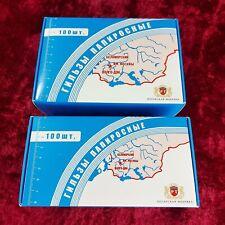 SET 2 PIECE Russian cigarette cases Belomorkanal 200 PCs classic of the genre