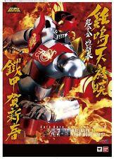 (P) BANDAI SUPER ROBOT CHOGOKIN SR MAZINGER Z FIGURE CHINESE NEW YEAR 2017 VER.
