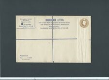 GB Postal Stationery 1946 KGVI 51/2d brown Registered Envelope size H RP60