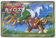 POKEMON JAPANESE CARD of 1996 DOS VERT POCKET MONSTERS No.127 PINSIR SCARABRUTE