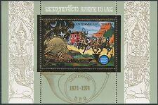 1975 LAOS Bloc Mi 62A** Centenaire UPU 1874-1974  superbe, LAOS Gold Sheet MNH