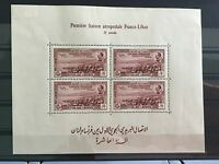 France and Lebanon 1st Air Service 1938 mint never hinged stamps sheet  R30784