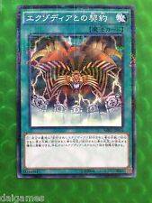 Yu-Gi-Oh! Japanese MB01-JP034 Millennium Rare Contract with Exodia