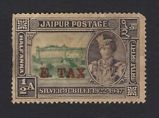 India Jaipur State Entertainment Tax 1/2a