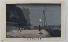Yushima Seido   Japanese woodblock print Inoue Yasuji