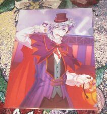Uta no Prince-sama Clear File Ai Mikaze Authentic #2