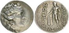 Tetradrachme vo Thasos 149-90 v.Chr. Antikes Griechenland fast sehr schön