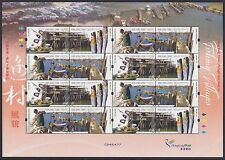 China Hong Kong 2005 Mini S/S Fishing Villages Joint Portugal Stamp