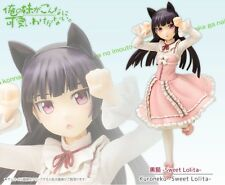 Oreimo Kuroneko Sweet Lolita Figure Kotobukiya