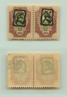 Armenia 1919 SC 42 mint black Type A horizontal  pair . e9379