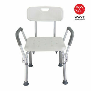 Adjustable Medical Shower Chair Bathtub Bench Bath Chair Stool With Arms White