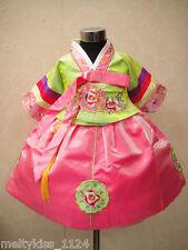 Korea  national costume fancy hanbok birthday/weddin party dresses for baby girl