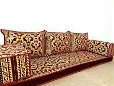 arabic floor seating,arabic sofa,majlis,arabic furniture,jalsa,floor sofa -MA 92