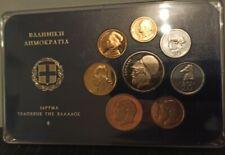 RARE 🅰️ Greece SET 8 coins ALL PROOF 1978 🅰️ Grece Grecia Griechenland