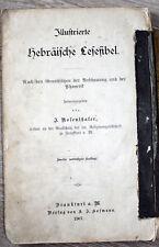 Illustrierte Hebräische Lesefibel 1907 Juden