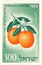 Mint Israel Stamp #120 1956 Israeli Jaffa Oranges