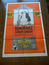 A Majority of One Original 1961 Movie Poster Rosalind Russell, Alec Guiness