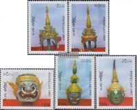 Laos 1607-1611 (kompl.Ausg.) postfrisch 1997 Theaterkronen