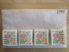 # 1737 x 100 Used US Stamps  Roses Issue  see our other lots