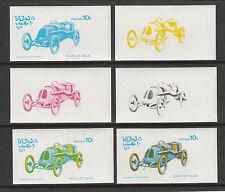 Oman 3118 - 1976 CARS - SCHNEIDER  set of 6 PROGRESSIVE PROOFS unmounted mint