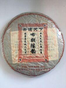 Chinese YUNNAN PU-ERH TEA, 12oz(340gr.)
