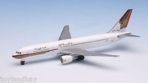Herpa 000004 Gulf Air Airlines Boeing 767-300ER 1:500 Scale REG#A40-GI 1999 LE