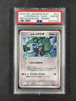 Pokemon PSA 10 Gem Mint ____'s Rayquaza Japanese Players Club Promo 021/PLAY