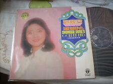 a941981 Teresa Teng Life Records Golden Hits Best Lp 鄧麗君 金唱片