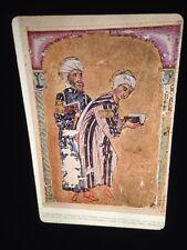 Islamic Art 13th C De Materia Medica Dioscorides Manuscript Page 35mm Slide