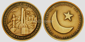 Turkey 2021, GAZIANTEP, Bronze, UNC Coin 100th Anniversary of Awarding Veterans