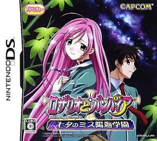 Used Nintendo DS Rosario to Vampire Japan Import (Free Shipping)