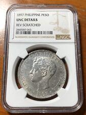 1897 Spanish Philippines Peso - NGC UNC Details