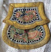 Antique Chinese Qing yellow embroidery Purse with Flaps Forbidden Stitches