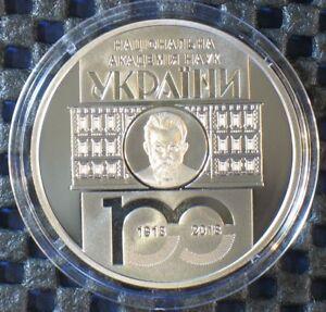 2018 #20 Ukraine Coin 5 UAH 100 National Academy of Sciences of Ukraine