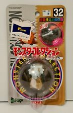Cubone 32 Series 1 Tomy Monster Collection Japanese Sealed Figure - 1998