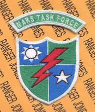 475th MARS Task Force 75th Infantry Airborne Ranger LRRP LRP tab patch set lot
