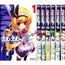 Manga M M ! VOL.1-7 Comics Complete Set Japan Comic F/S