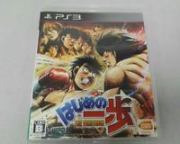 Hajime no Ippo Japan PlayStation 3 PS3  F/S