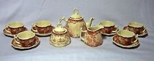 Miniature PORCELAIN CHILD'S TEA SET 17 Piece Service for 6 ~ Victorian Castles ~
