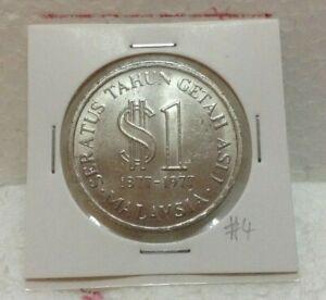 MALAYSIA  RM1 Commemorative Coins Ulang Tahun Ke-100 Getah Asli  High Grade  #4