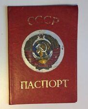 Vintage Soviet Russian Passport Cover Holder USSR