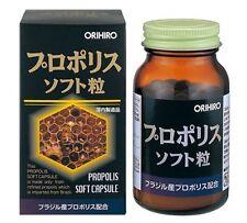 ORIHIRO Propolis Soft Capsule 120-Capsules