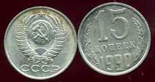 RUSSIE   15 kopek   1990  ( bis )