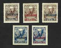 Russia 1922 surcharged for Volga Famine relief… different color surcharges… MH *