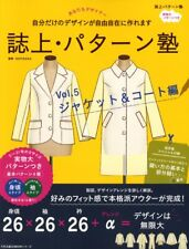 Bunka Fashion School Jackets and Coats Pattern Lesson - Japanese Craft Book